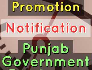 Time Scale Promotion Notification for Punjab Government Employees fi