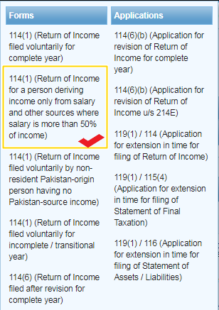 114-1-Income-Tax-Return-Declaration-form