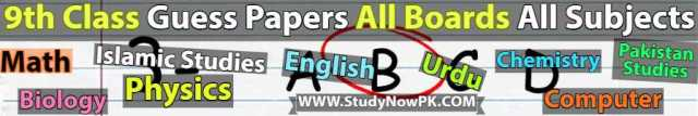 9th Class Guess Papers All Boards All Subjects Latest