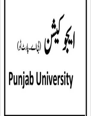 BA Part 2 Education Guess Punjab University