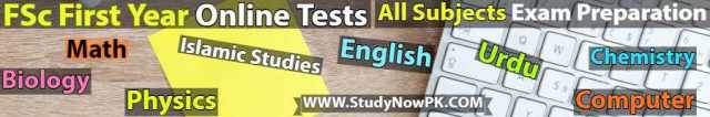 fsc first year online tests all subjects exam preparation