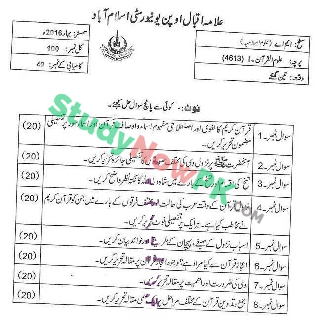 AIOU-MA-Islamic-Studies-Code-4613-Past-Papers-Spring-2016