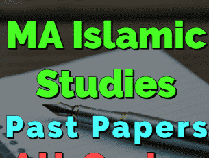 AIOU MA Islamic Studies Past Papers All Codes fi