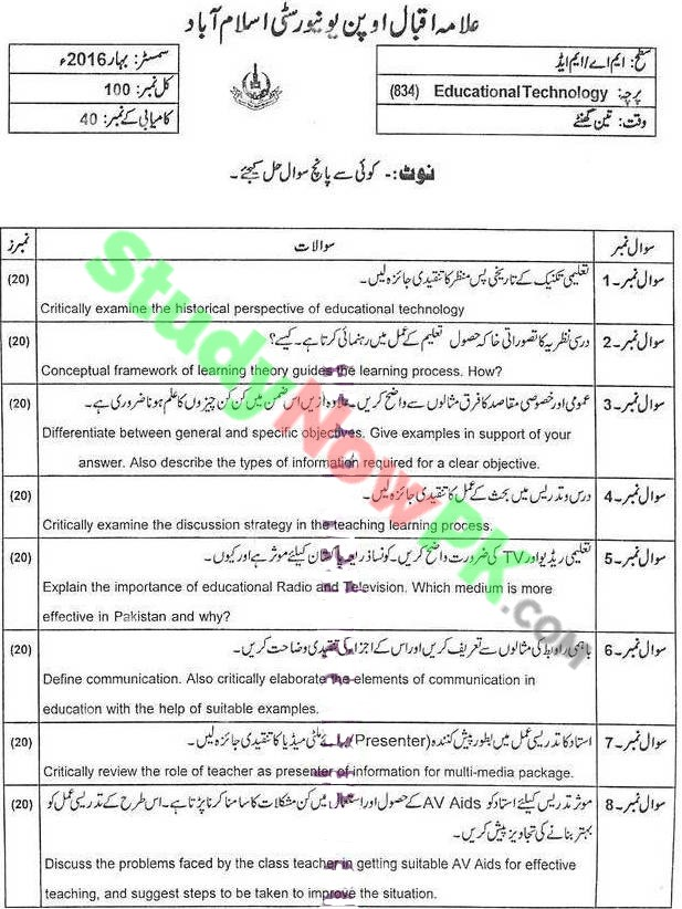 AIOU-MA Education DNFE-Code-834-Past-Papers-Spring-2016