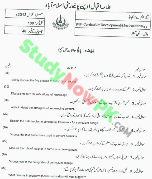 AIOU-MA Education DNFE-Code-838-Past-Papers-Autumn-2013