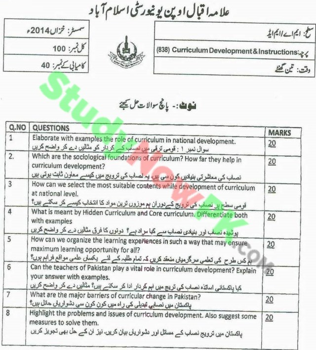 AIOU-MA Education DNFE-Code-838-Past-Papers-Autumn-2014