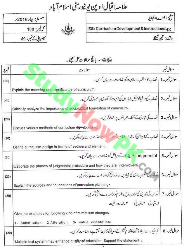 AIOU-MA Education DNFE-Code-838-Past-Papers-Spring-2016