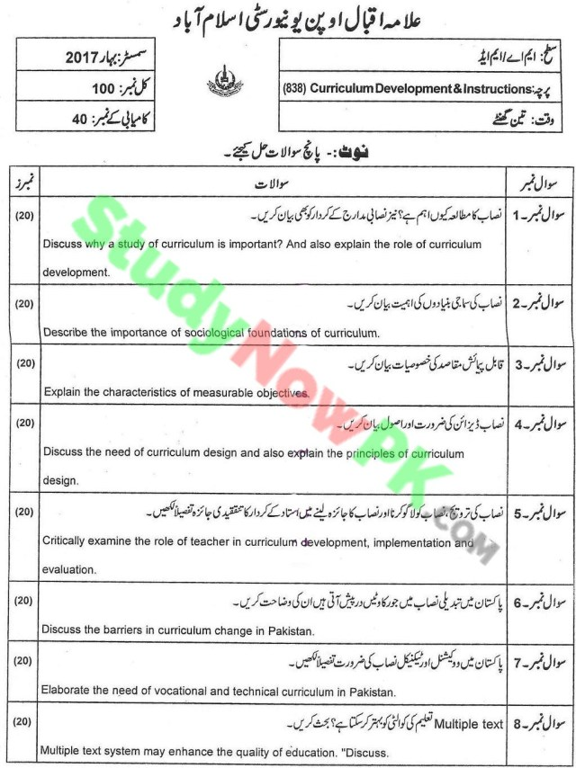 AIOU-MA Education DNFE-Code-838-Past-Papers-Spring-2017
