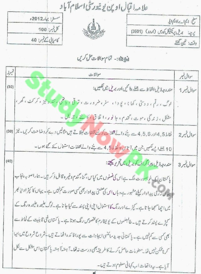 AIOU-MA-Special-Education-Code-3601-Past-Papers-Spring-2012