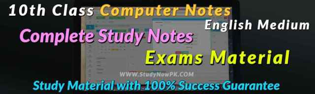 Download 10th Computer Past Papers Solved