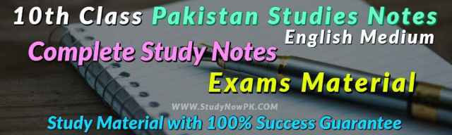 Download 10th Pakistan Studies Notes English Medium`