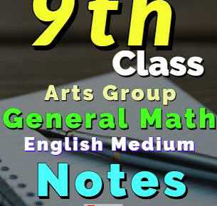Download 9th Class General Math Notes English Medium fi