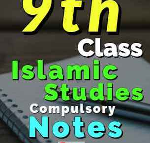 Download 9th Class Islamic Studies Notes Compulsory fi