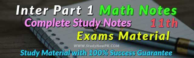 Download Math Notes FSc 1st Year Inter Part 1 Complete Solution