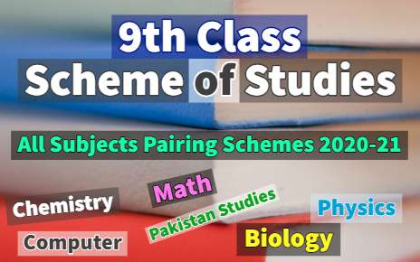 Sargodha Board 9th Pairing Schemes all Subjects Latest