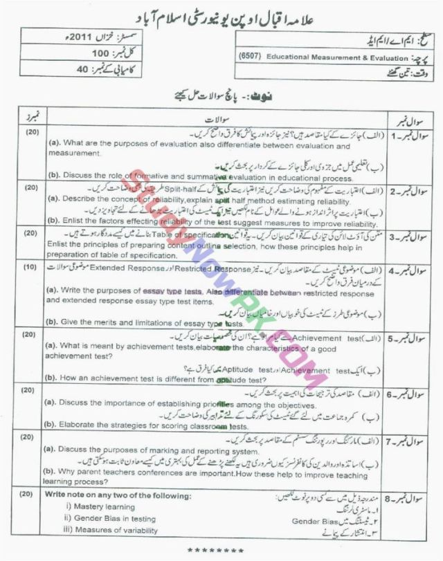 AIOU-Code-6507-Past-Papers-Autumn-2011