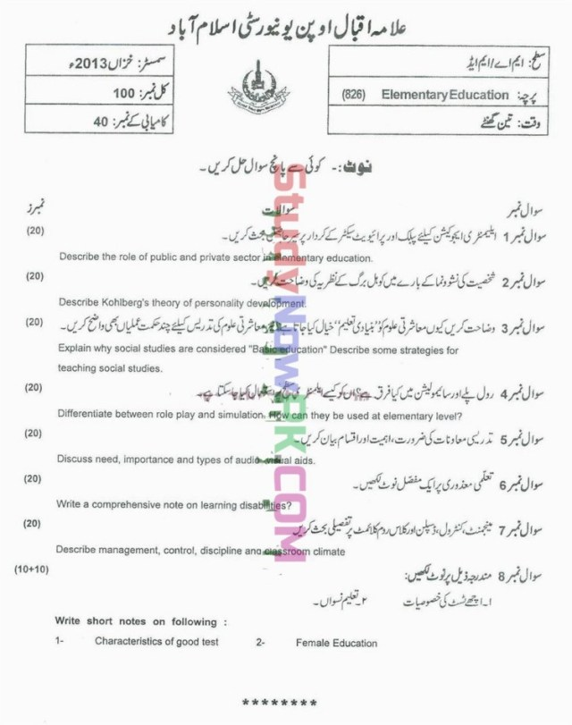 AIOU-MEd-Code-826-Past-Papers-Autumn-2013
