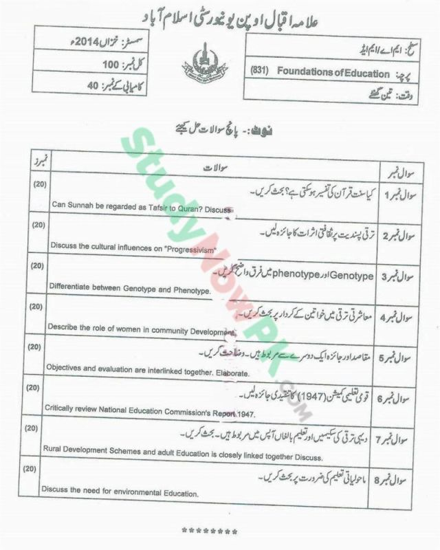 AIOU-MEd-Code-831-Past-Papers-Autumn-2014