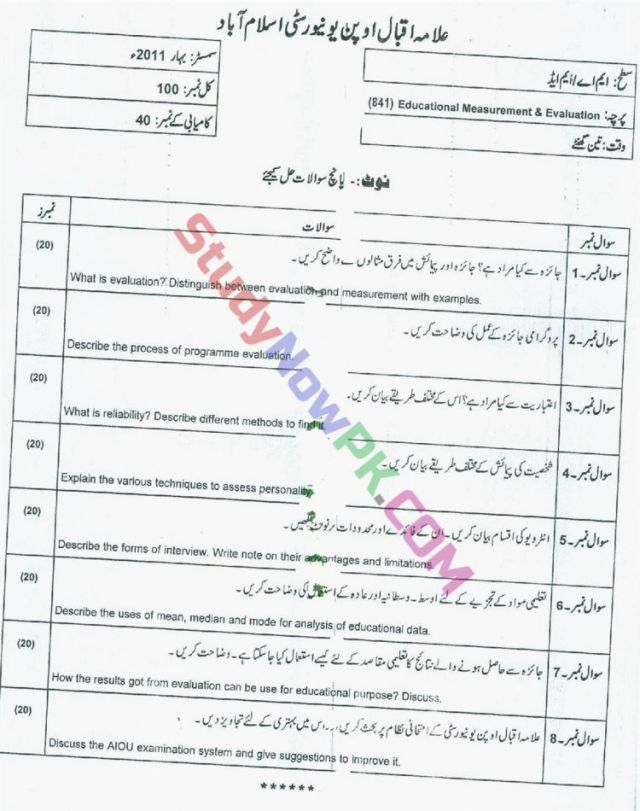 AIOU-MEd-Code-841-Past-Papers-Spring-2011