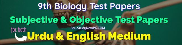 Download 9th Biology Test Papers Subjective & Objective Test Papers