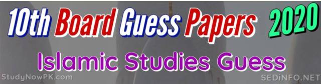 10th Islamic Studies Guess Papers with Sure Success Latest