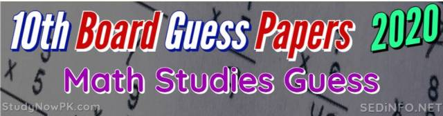 10th Math Guess Papers with Sure Success Latest