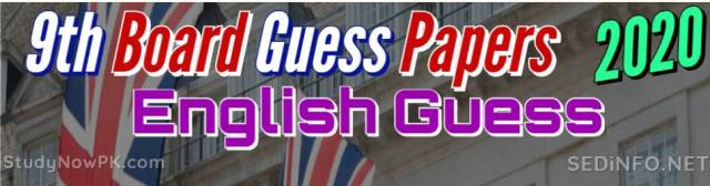 9th English Guess Papers with Sure Success Latest 2020