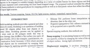 نشر بحث في مجلة الهندسة والعلوم التطبيقية