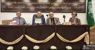 ثورة الامام الحسين (ع) في العالم الأوربي