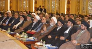 مؤتمر الشيخ آقا بزرك الطهراني