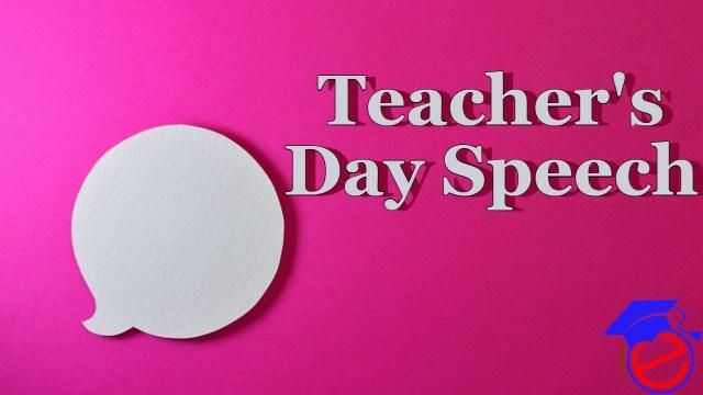 शिक्षक दिवस भाषण