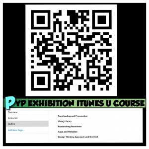 PYP Exhibition QR code iTunes U course