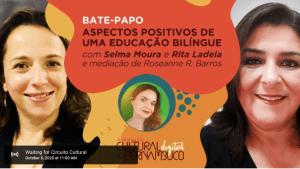 Circuito Cultural de Pernambuco