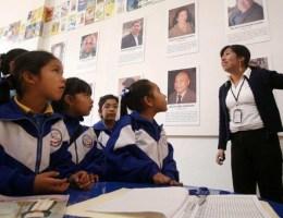 La diferenciada educación pública