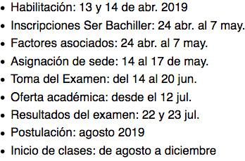 cronograma-admision-universidades