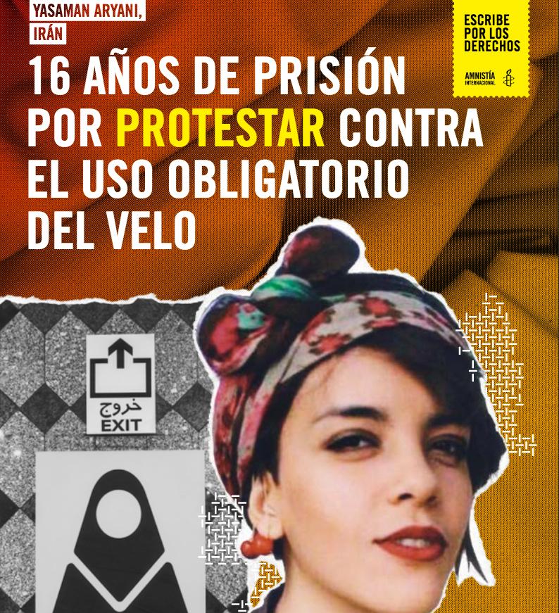 Encarcelada por no usar el velo obligatorio: Yasaman Aryani