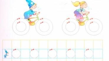 trazar-circulos-o-curvas-cerradas-1