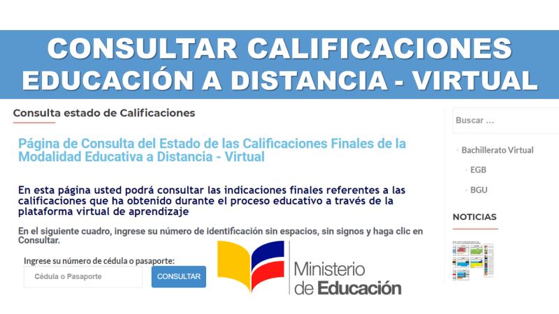 Consultar Calificaciones en la Educación a Distancia Virtual