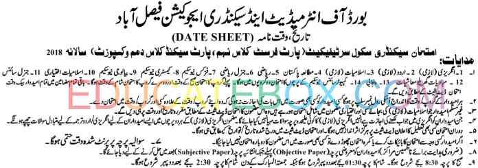 Matric Date sheet 2018 Faisalabad Board (Bisefsd)