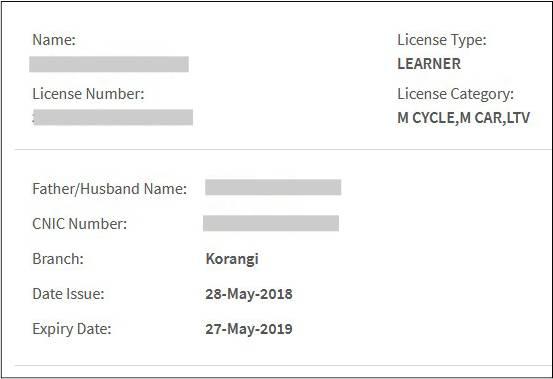 karachi driving licence verification