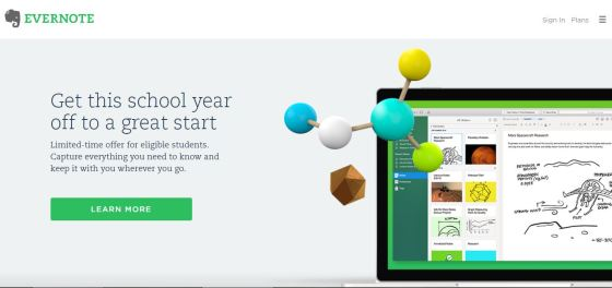 evernote-anding-page-2