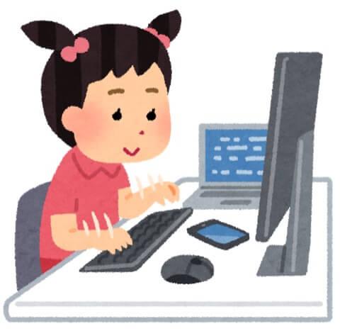 プログラミング 子ども 習い事