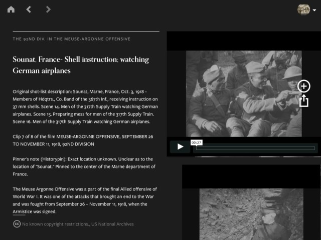 Film clips within the app