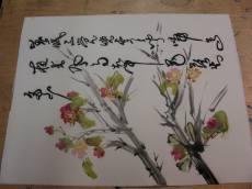 Oeuvre produite dans le cours Peinture et calligraphie chinoises