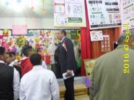 رجب الشبراوى فى معرض التعليم الفنى فى قويسنا2016