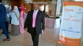 مديرية التربية والتعليم بالمنوفية,ادارة بركة السبع التعليمية,وزارة التربية والتعليم ,تطوير التعليم,مؤتمر التعليم , التعليم فى مصر