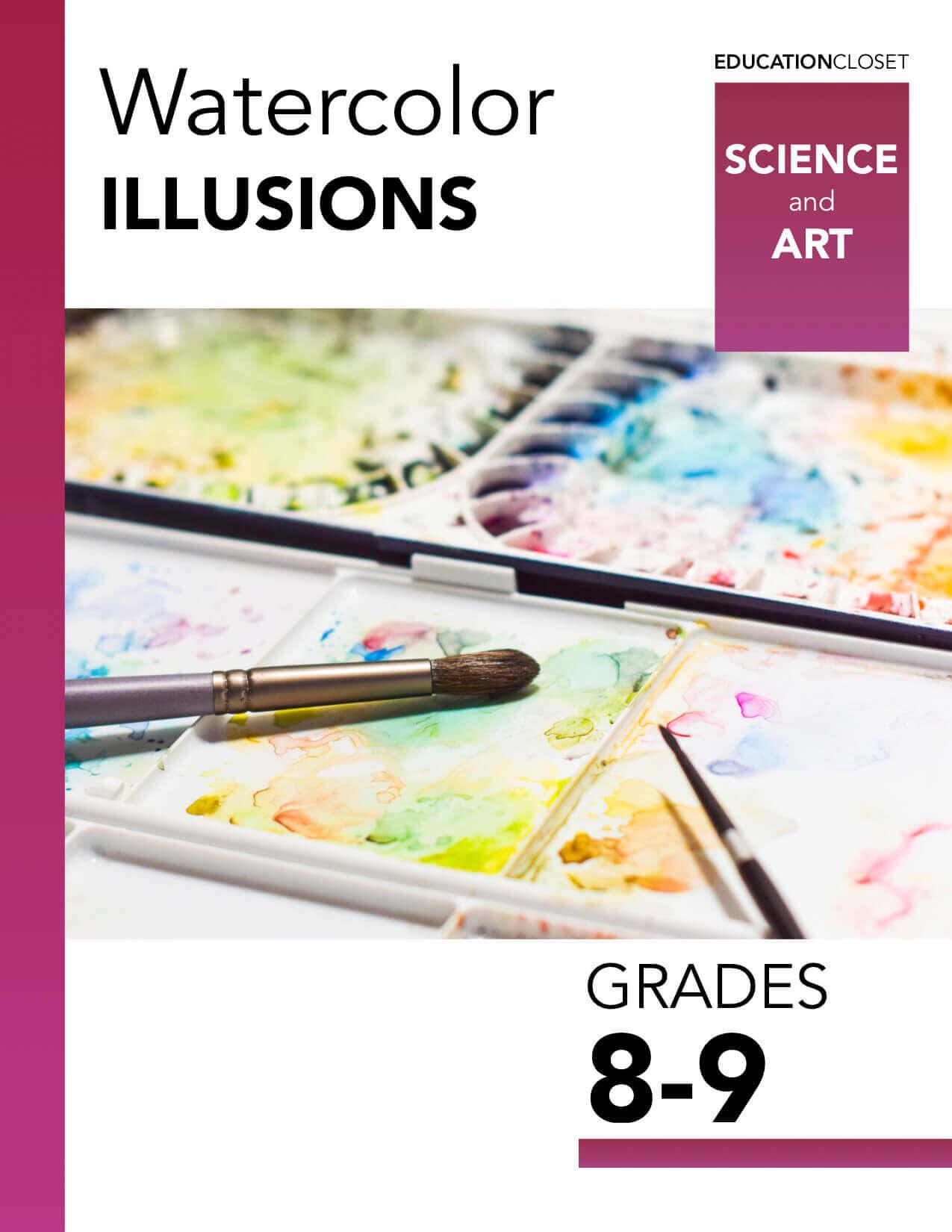 Watercolor Optical Illusions Lesson