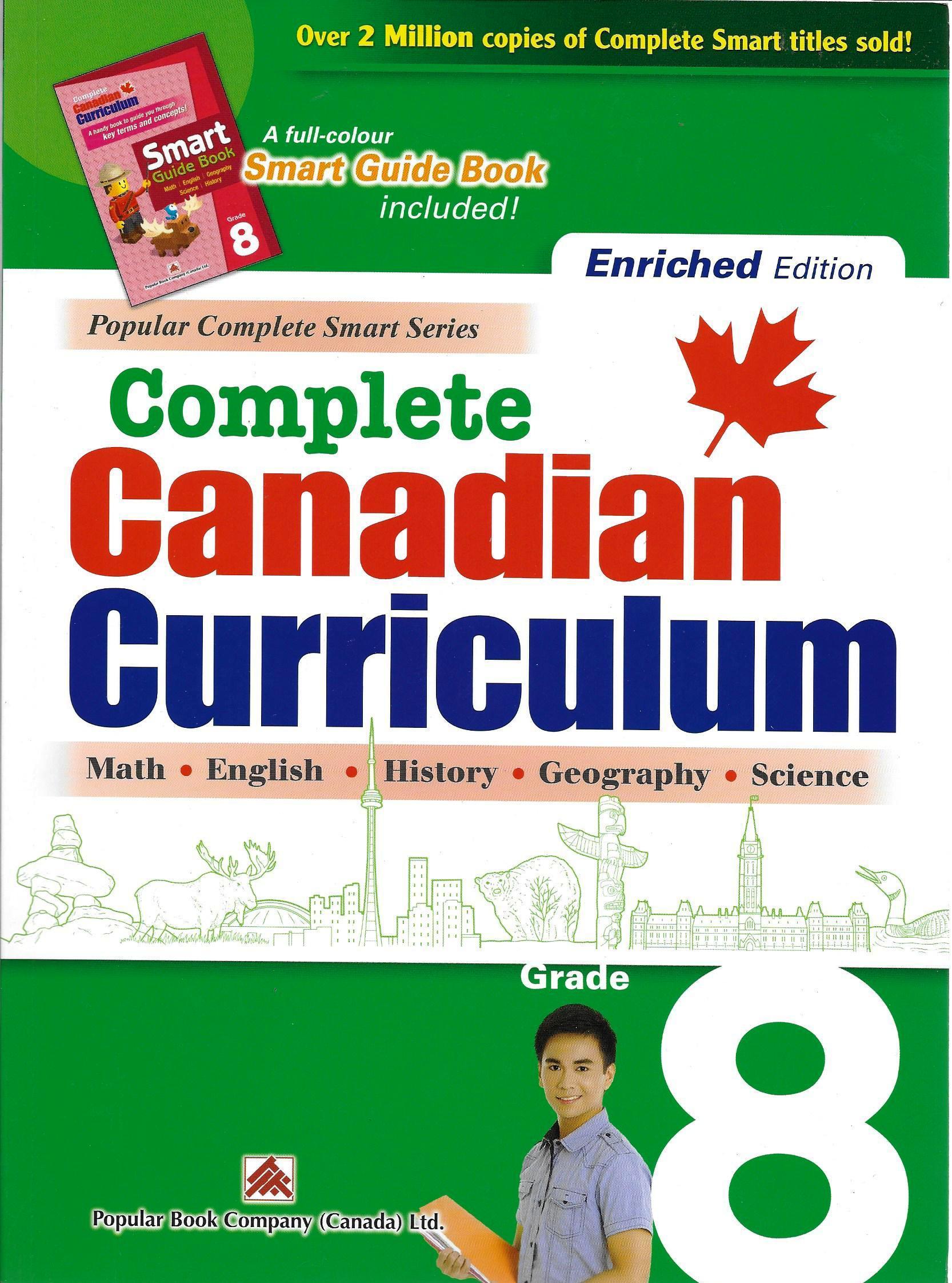 Middle Grades Science Education Emporium