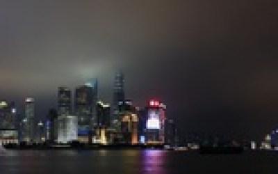 St. Augustine's China Blog