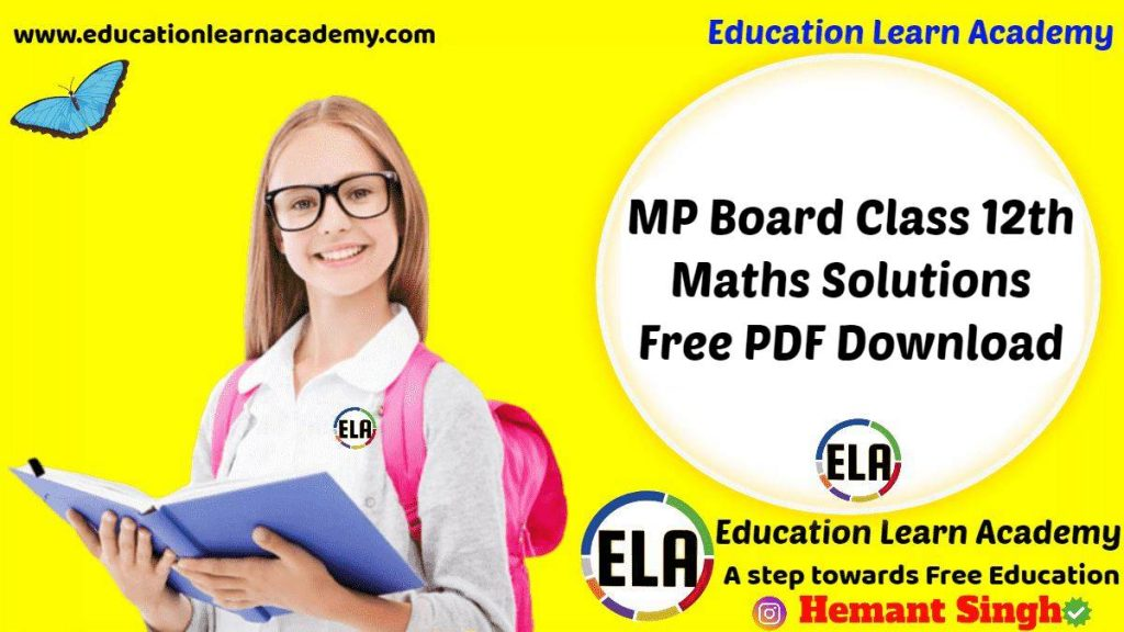 MP Board Class 12th Maths Solutions